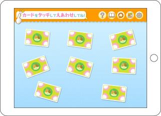 カードのデザインも変更可能!皆で楽しく盛り上がります。