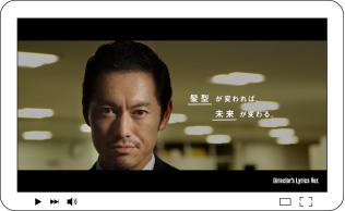 ANGFA | D-STYLE×般若 オリジナルラップ動画広告