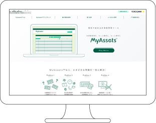 My Assets | ブランドサイト