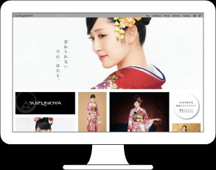 鈴乃屋 | 振袖コレクション 特設サイト