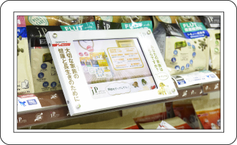 JP STYLE | 店頭動画
