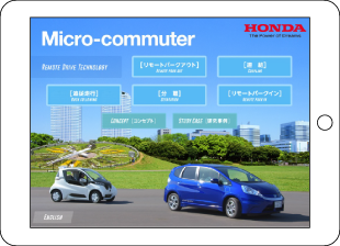 Micro-commuter | イベント用紹介アプリ