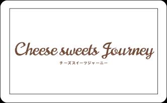 Cheese sweets Journey | ブランドサイトロゴ