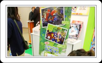ウォルトディズニージャパン | イベントブース プロデュース